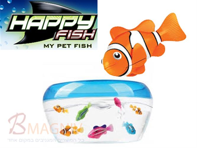 דג רובוט Happy Fish