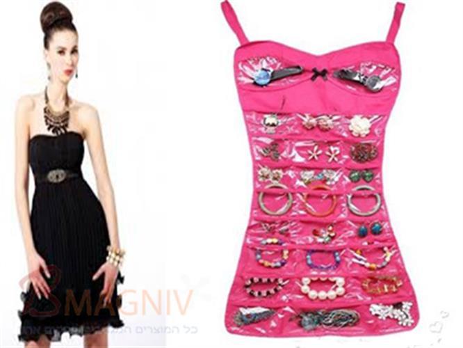 ארגונית לתכשיטים בעיצוב שמלה