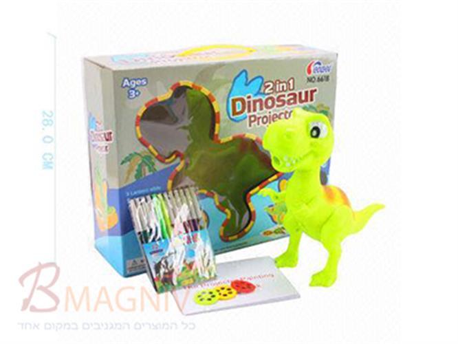 מקרן דינוזאור ללמוד לצייר