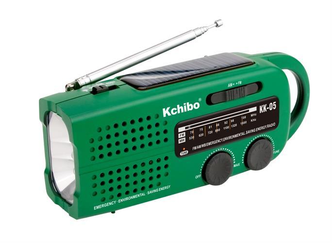 רדיו חירום של חברת Kchibo