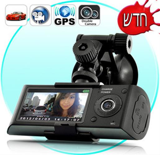 מצלמה לרכב עם 2 מצלמות וGPS