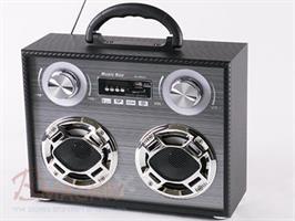 מיוזיק בוקס הארלם שייק-MUSIC BOX מחפשים רמקול לטיולים ממש עוצמתי ? חדש בבי מגניב הכירו את ה-רמקול!