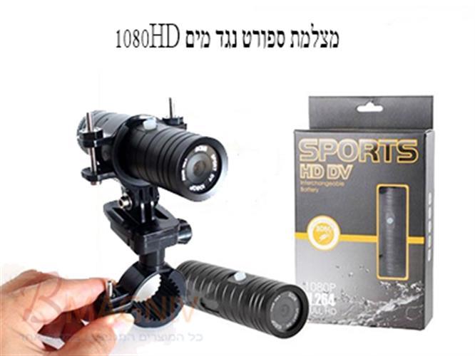 מצלמת אקסטרים  FULL HD1080