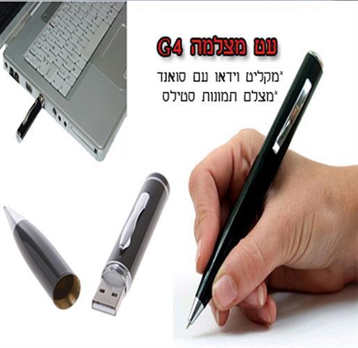 עט מצלמה ומיקרופון USB 4G
